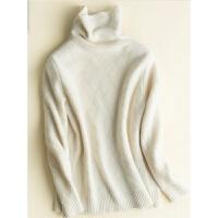 高领羊绒衫女宽松短款套头毛衣秋冬大码针织打底衫长袖加厚羊毛衫