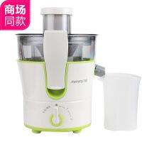 九阳 JYZ-D02 榨汁机家用多功能全自动炸果汁机迷你水果机原汁机