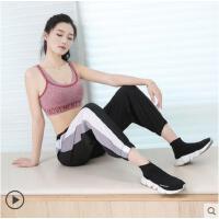 运动裤女宽松速干收口束脚高腰瑜伽长裤薄款跑步健身裤