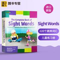 220个高频词汇 The Complete Book of Sight Words 英语常见词常见字核心词汇 关键单词字