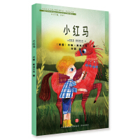 �Z���文�W��大���典作品・�和�文�W卷(第一�):小�t�R RED HORSE