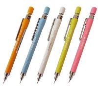 Staedtler施德楼 925 65 糖果色 绘图自动铅笔 活动铅笔 珠光色绘图自动铅笔 活动铅笔