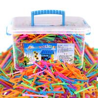 聪明棒积木塑料拼插装幼儿园男女孩1-2宝宝儿童玩具3-6周岁