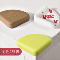 居家硅胶保护套桌子包角保护防撞角儿童防撞护角宝宝安全桌角