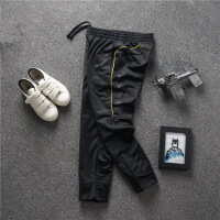 秋季加绒男童运动速干长裤 舒适快干裤子时尚百搭
