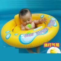 宝宝游泳圈婴儿坐圈0-1-3岁家用腋下防翻儿童小童加厚男童女孩 美国正品INTEX(0-4岁)