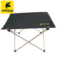 户外露营烧烤方形桌子铝合金便携式休闲折叠桌野餐桌茶桌