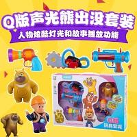 儿童玩具3-6岁益智力开发熊大熊二玩具套装男孩生日礼物