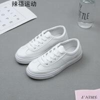 小白鞋女秋季新款百搭街拍休闲鞋平底白色帆布鞋运动板鞋