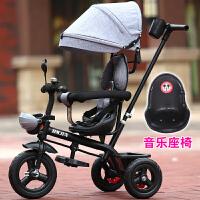 儿童三轮车脚踏车-2-3-4-5-6岁大号宝宝手推车童车自行车带斗