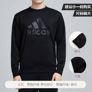 adidas阿迪达斯男服卫衣2019新款圆领套头衫针织训练运动服DN1449