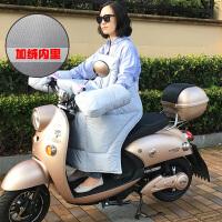 电动车挡风被冬季保暖毛绒加厚护膝挡风罩电瓶车电动摩托车踏板车 浅蓝色分体加绒