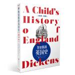 狄更斯讲英国史(全彩图文版)