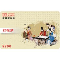 万博体育手机端红楼梦卡200元【收藏卡】