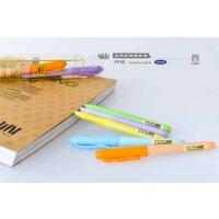 小白点文具 可擦换囊钢笔套装FP50 4支直液式糖果色钢笔+4支蓝色墨囊/学生学习办公用品儿童练字写作业考试颜色随机发