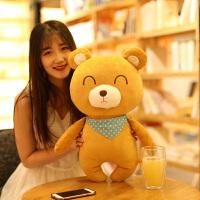 儿童节公仔布娃娃生日礼物小熊玩偶抱抱熊猫人玩具女生猫咪抱枕