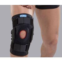 运动护膝男保护绷带固定半月板护具膝盖篮球护具
