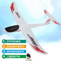 活石 户外运动手掷飞机滑翔机泡沫拼插耐摔耐撞玩具亲子玩具航模手抛飞机