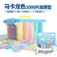 雪花片加厚大号儿童塑料积木拼装玩具男孩女孩宝宝拼插力玩具