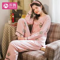芬腾 睡衣女19年秋季新品纯棉长袖套头套装休闲服女