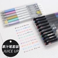 日本百乐水笔Juice up新果汁金属彩色中性笔限定版LJP-20S4套装