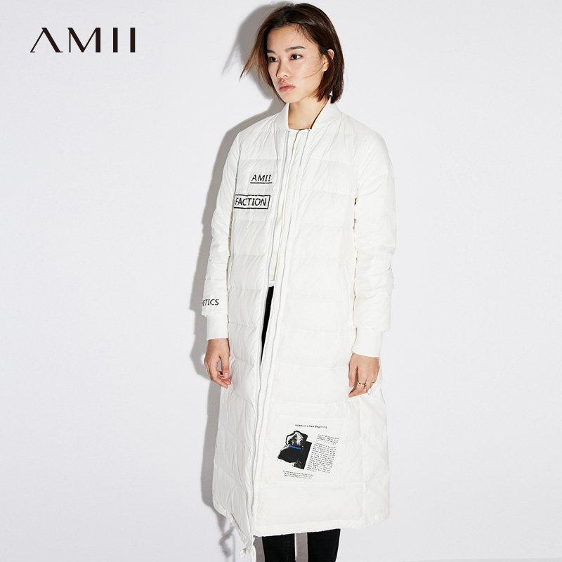 【书香节 跨店每满200减100】Amii[极简主义]棒球领羽绒服女2017冬装新款黑白印花A型上衣