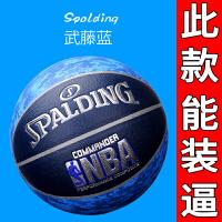 【支持礼品卡】篮球学生7号室外耐磨比赛水泥地NBA真皮手感礼物v5w