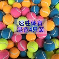 宠物网球 狗狗玩具球 耐咬磨牙网球 狗狗网球 弹力球 按摩球