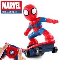 儿童充电动遥控特技滑板车翻滚车男孩玩具漫威正版蜘蛛侠玩具车