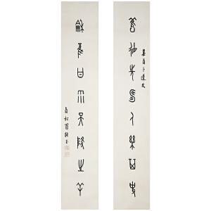 P1719 仇英《人物故事》(北京文物公司旧藏,文征明题跋。多位名家收藏印。旧裱满斑)