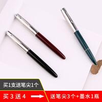 上海总厂英雄616钢笔616-2黄帽中小号中小学生书法练字钢笔作业