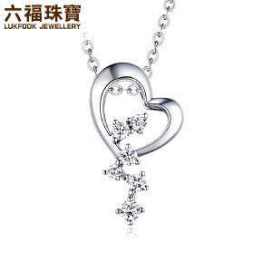 六福珠宝18K金钻石吊坠流星心形吊坠不含链定价N129
