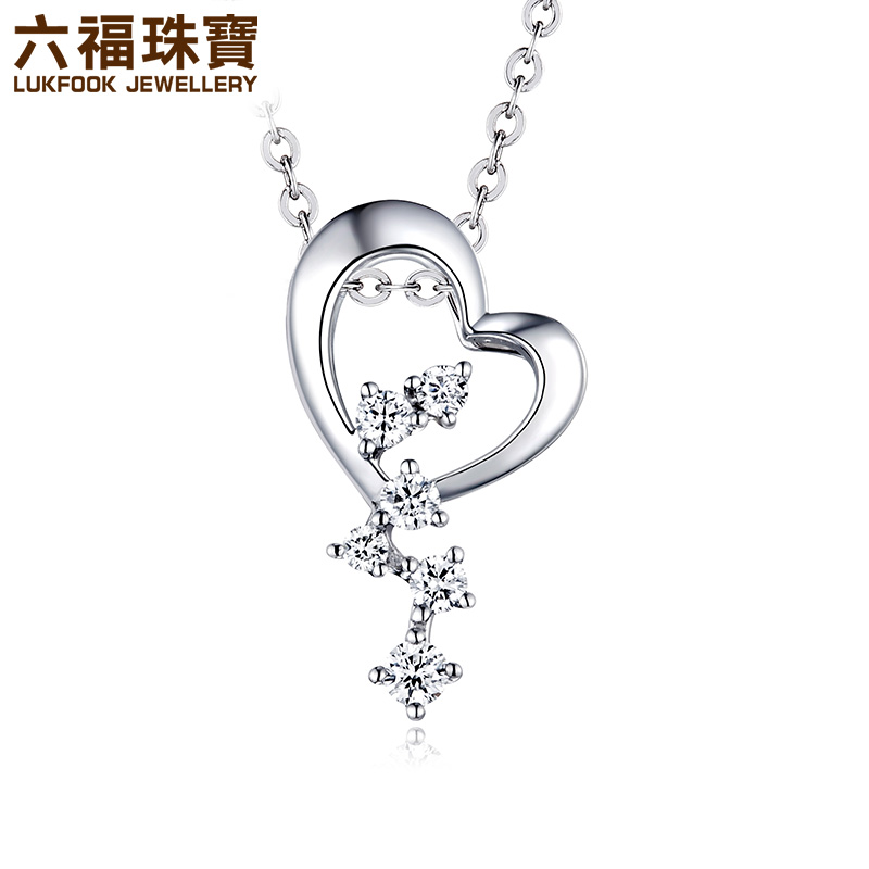 六福珠宝18K金钻石吊坠流星心形吊坠不含链定价N129网络专款 钻石如繁星花火 寓意心之所向