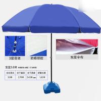 大号户外遮阳伞摆摊伞大型雨伞太阳伞沙滩伞地摊伞3米双层 户外大雨伞沙滩伞摆摊雨伞大雨伞 双层
