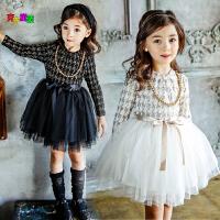 2018春秋冬季韩国童装女童长袖连衣裙加厚公主裙拼接网纱蓬蓬裙