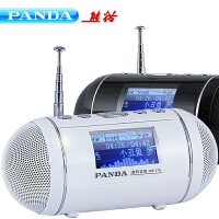 熊猫DS-170数码便携低音炮电脑音箱 USB插口 收音机 歌词同步显示