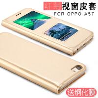 oppo a57手机壳 oppoa57t手机壳 a37翻盖式皮套a57m男女款全包边防摔保护套VO