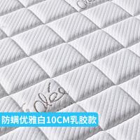 小中大学生寝室单人宿舍防潮垫折叠上下铺床垫0.9m床加厚SN6207 【10CM】优雅白(乳胶 + 3E椰棕 + 折叠