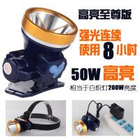 超轻强光可充电式超亮头戴式手电筒迷你锂电池小头灯矿灯户外电灯 50瓦 黄光续航6-10小时