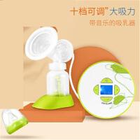 产后大吸力电动吸奶器 静音自动挤奶器电动式吸乳器P-7 g8t