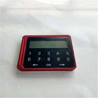 七夕礼物 适用于中国石化加油卡读卡器 交易记录余额查询器送卡贴纸 中石油红色不支持车队卡 USB1.0