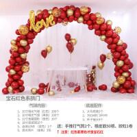 {夏季贱卖}结婚气球拱门装饰支架店铺开业婚礼马卡龙生日婚庆婚房场景布置 宝石红拱门