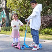 滑板车儿童2-3-6岁小女孩3轮溜溜车划板车两轮踏板玩具车闪光折叠