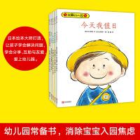 我爱幼儿园(全5册)