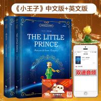 小王子书正版中英文对照版无删减 小王子英文版原版the little prince 中文 书籍畅销书文学世界名著英语小