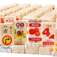 儿童玩具1-2-3-6一周岁宝宝识字木制积木200粒汉字多米诺骨牌