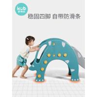 可优比儿童家用滑梯加厚小型滑滑梯室内多功能宝宝滑梯组合玩具
