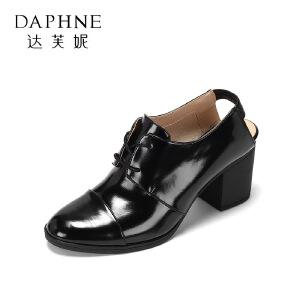 达芙妮 春夏潮流罗马方跟单鞋 简约圆头系带粗跟高跟鞋