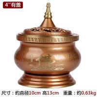 红金心经檀香炉 纯铜熏香炉佛教用品0841