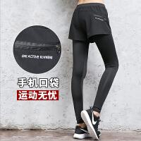 【限时特惠】专业运动健身假两件长裤拉链口袋速干瑜伽服长裤大码训练跑步长裤 HB